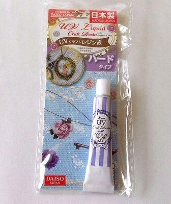 DAISO JAPAN  UV Riquid Craft Resin 5g For HARD Surfaces MADE IN JAPAN!