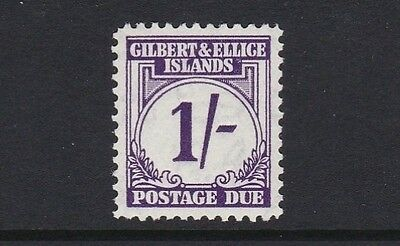 Gilbert & Ellice Islands SGD7 1s Postage Due - unmounted mint