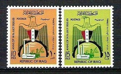 IRAQ 1969 Anniversary Of July 14  IRAQI COAT OF ARMS SC# 504 - 505 MNH