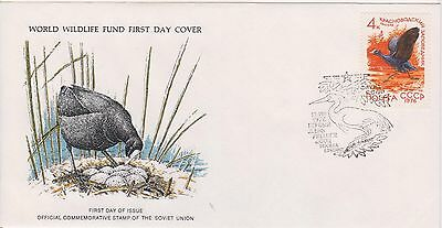(WWF-24) 1976 USSR no.24 the Coot cover