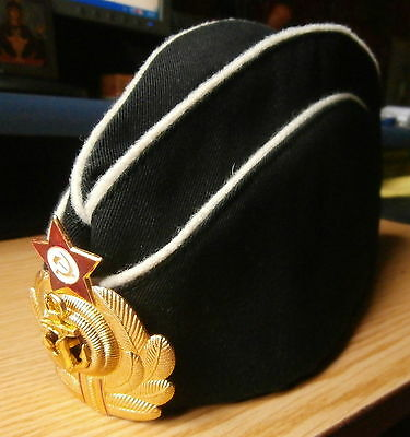 Soviet Russian garrison cap of the officer of Navy of the USSR