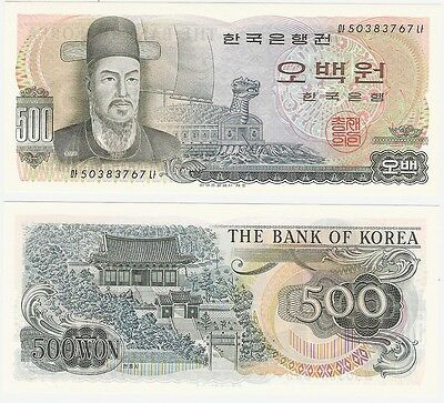 South Korea 500 Won 1973 P-43 UNC Uncirculated Banknote