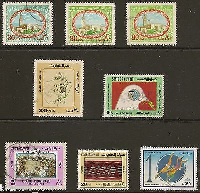 Kuwait 1981/2001  Defins & Commems Selection (listed). Used  Cat £6