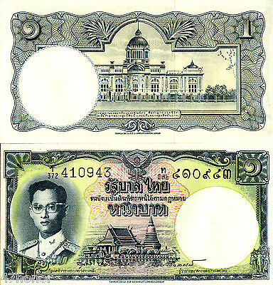 Thailand 1955 , 1 Baht / King of Thailand,  Banknote UNC