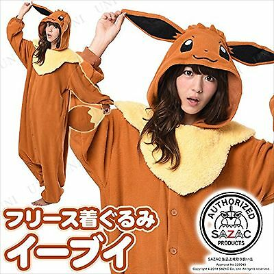 Sazac  Pokemon Eevee Fleece Kigurumi Cosplay Costume Party Pajamas
