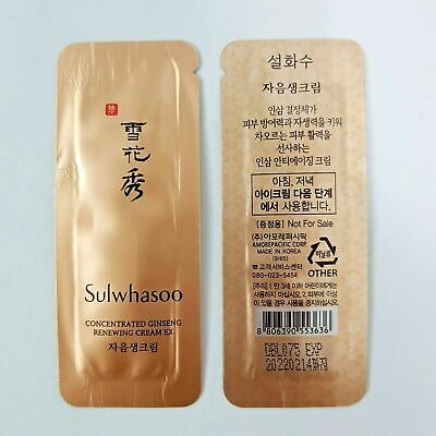 Sulwhasoo Concentrated Ginseng Renewing Cream EX 1ml * 50pcs (50ml) Anti-Aging