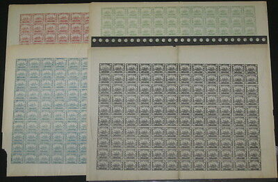 SUEZ CANAL Private Ship Letter stamps, reprint sheets of 120 x 4 diff vals NH