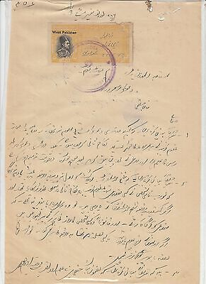 1956 Bahawalpur Usage Of 4Anna Court Fee Revenue Pair On Non Embossed C/paper