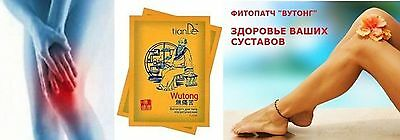 Phyto Patches TianDe