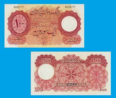 PAKISTAN. State Bank of Pakistan. 100 Rupees, ND (1951). UNC - Reproduction