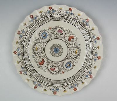 Spode China FLORENCE Salad Plate(s) EXCELLENT