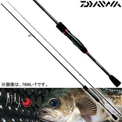 Daiwa GEKKABIJIN 79UL-T /Ultra Light casting spinning fishing rod From Japan F/S