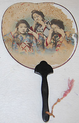 2. Antique Japanese Fixed Fan With Photographic Image Of 3 Women On Silk