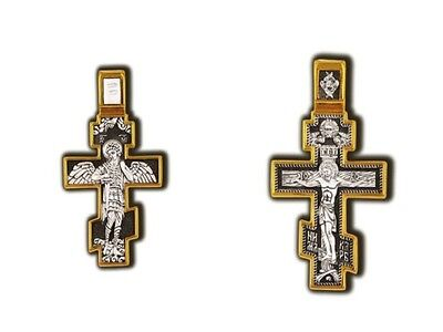 08154 Russian Orthodox Handcrafted Crucifix Cross Silver 925 Gold Plated 999