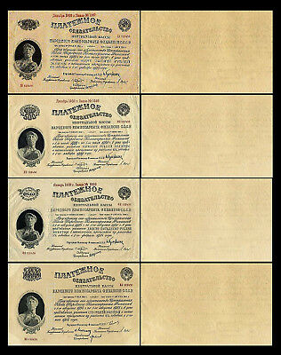 * 100-1000 Rubel 1924-29 N.K.F. Payment Obligation of the USSR Gold Ruble - 22 *