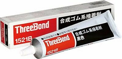 ThreeBond - Synthetic Rubber Contact Adhesive (Black) - 150g (TB1521B-150)