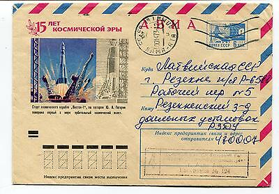 1973 Russian Space Mission Satellite Space Cover CCCP Russia