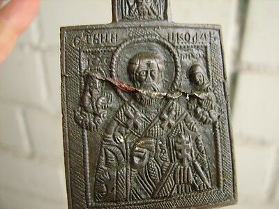Late Medieval Period  Bronze Icon - Pendant   #4867
