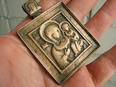 Late Medieval Period  Bronze Icon - Pendant   #4868