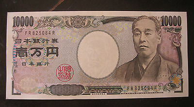 BRAND NEW Bill JAPAN JAPANESE BANKNOTE 10000/10,000 Yen ¥壱萬円 Yukichi Fukuzawa福沢諭