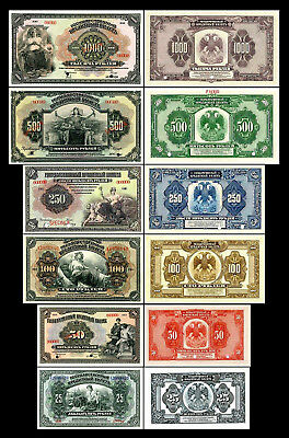 * * * 25 - 1.000 Rubles - 1918 - 1919 Allegorical Woman Treasury Note - 37 * * *