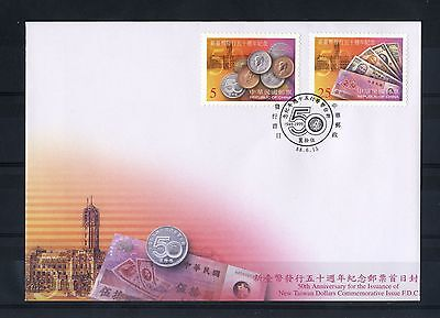TAIWAN - 1999 50th Anniv. of New Taiwan Dollar Commemorative issue, 2 stamps FDC