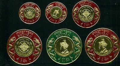 BHUTAN - 1975 KING JIGME'S 20th BIRTHDAY GOLD FOIL COIN STAMPS - 6V MINT NH