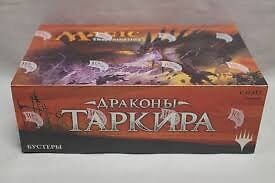 Rare Russian Dragons of tarkir booster box new sealed MTG Magic The Gathering