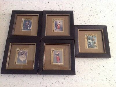 South Arabia, Kathiri (1967) 5 Postage Stamps Framed Under Glass