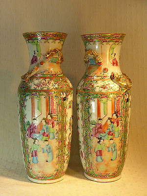 Pair of Qing 19th C Chinese Famille Rose Vases