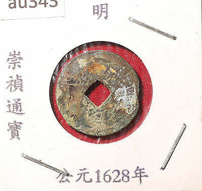 Ancient chinese coin Ming dynasty 1 Cash 1628 #au343