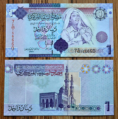 Libya 1 Dinar ND (2009)  P-71 UNC CURRENCY BANKNOTE PAPER MONEY  -  GADDAFI