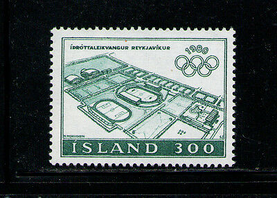 ISLANDIA/ICELAND 1980 MNH SC.531 Olympic Games Moscow