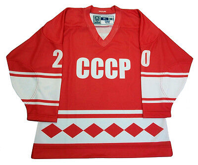 Russian CCCP USSR Hockey Jersey Red - Tretiak