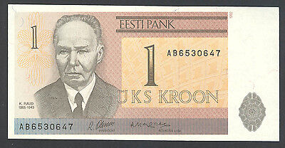 ESTONIA - 1 KROON 1992 - Banknote Note - P 69 P69 (UNC)