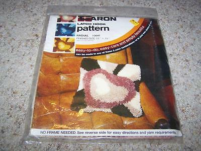 """1970's Caron LATCH HOOK PILLOW CANVAS ONLY Radial 15""""x 15"""""""