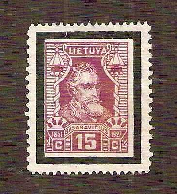Lithuania 1927 Basanavicius 15c variety perf 11½ sides, perf 14 top & bottom MH*