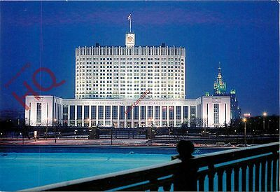Postcard: Moscow, Russia's House Of Government