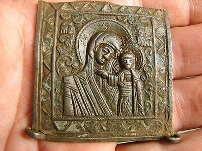 Late Medieval Period  Bronze Icon  #4337