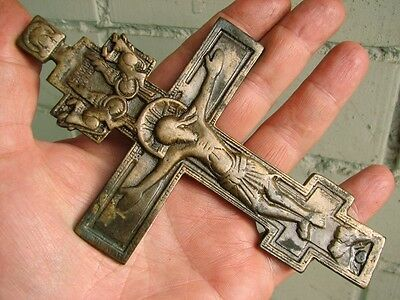 Late Medieval Period  Large  Bronze Cross - Pendant   #4344