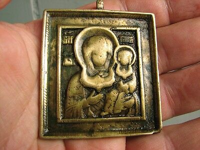 Late Medieval Period  Bronze Icon  #4336