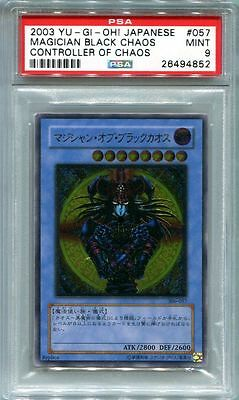 Yu-Gi-Oh JAPANESE Magician of Black Chaos 306-057 Ultimate PSA 9 MINT