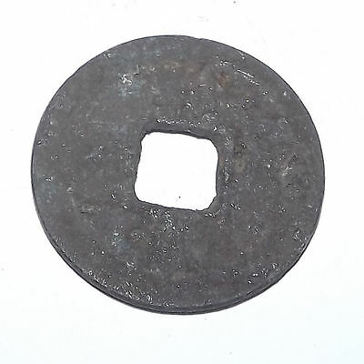 900 Year old SHIPWRECK Coin (#D9109)