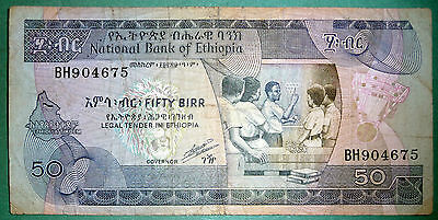 ETHIOPIA 50 BIRR  NOTE FROM 1991, P 44 c, ARMS TYPE D