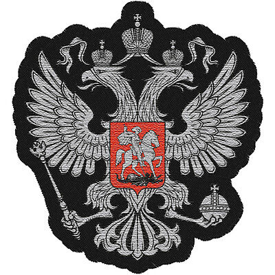 Russia Military Patch - Russian Army - Headed Eagle - Russian Coat Of Arm #4
