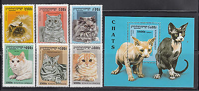 CAMBODIA 1997 Domestic Cats  Scott 1624-1630 Complete Mint Never Hinged