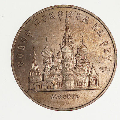 USSR, Russia, 5 Roubles, Pokrowsky Cathedral in Moscow , 1989