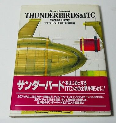 Gerry Anderson's Thunderbirds&ITC Machine Library Hardback book from Japan