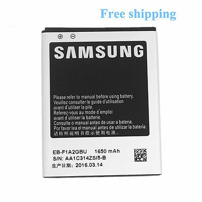 Replacement Battery High Quality for Samsung Galaxy S2 1650mAh