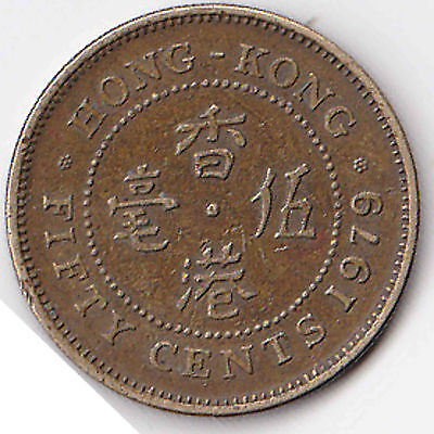 1979 Hong Kong 50 Cents